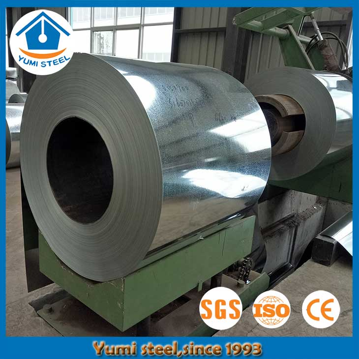 China Galvanized Hot Dipped Steel Coils