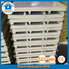 50mm PIR Sealing Rockwool Sandwich Panel Roof for Installing Solar Photovoltaic System